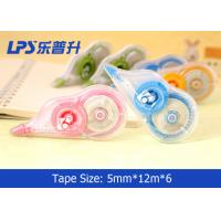 Wholesale Cartoon Cute Correction Tape Sideway Glue Correcting Tape 5mm * 12m * 6 from china suppliers