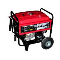 Wholesale 6kw - 8.5kw 220V Portable Gasoline Generator , mini small petrol generator set from china suppliers