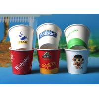 China Personalized Cute 6.5oz Single Wall Paper Cups Biodegradable For Parties on sale