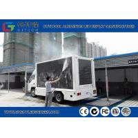 Buy cheap IP68 Truck Mounted Led Display Full Color , Led Mobile Billboard 6mm Pixel Pitch from wholesalers