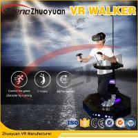 Wholesale 220 Volt Snow Virtual Reality Simulator , 9D Motion Ride For Promotion Activities from china suppliers