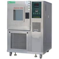 Wholesale Rapid Temperature Change Type Environmental Test Chamber with Double Glassed Watching Window from china suppliers