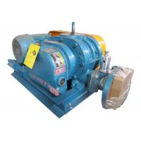 Wholesale Non corrosive gas hydrogen circulation convey three lobe roots blower 4kw Port size DN50 2inch from china suppliers