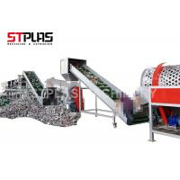 Wholesale Compact PET Bottle Washing Machine / Plastic Recycling Washing Plant 1000kg/h from china suppliers