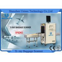 Wholesale Dual Energy Auto Regeration X Ray Luggage Scanner Machine Checked Baggage For Bank , Hotel, Airport from china suppliers