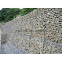 Buy cheap Galvanized gabion box from wholesalers