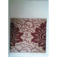 Quality Jacquard zebra blinds for sale