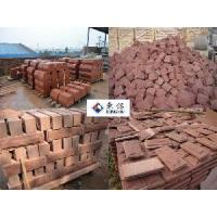 Wholesale Red Sandstone Mushroom Wall Tile (DX-S) from china suppliers