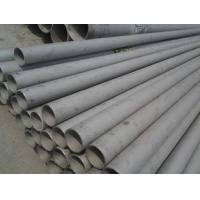 Wholesale AISI 304L Annealed Seamless Stainless Steel Tube Thin Steel Pipe 0.9mm to 1.8mm thickness from china suppliers