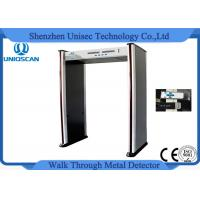 Wholesale Rapid Installation Walk Through Security Metal Detectors For Security Check from china suppliers