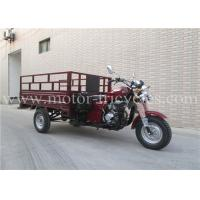 Wholesale DRUM Brake 3 Wheel Scooters 250CC Trike Motorcycle Water Cooled Engine from china suppliers