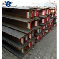 Buy cheap SSD metal high quality ASTM standard stainless steel 304 steel H beam from wholesalers