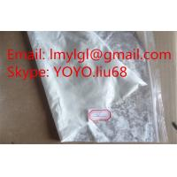 Wholesale White Powder Pharmaceutical Intermediates Dapoxetine Hydrochloride CAS 129938-20-1 from china suppliers