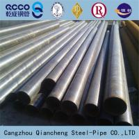 Wholesale ASME SA-106M SA-106Bseamless steel pipe from china suppliers