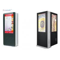 Wholesale All Weather Sun Readable Outdoor Digital Signage Touchscreen Hign Brightness LCD Display from china suppliers
