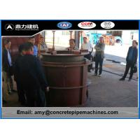 Wholesale Professional Concrete Tube Making Machine , Cement Pipe Forming Machine Less Process from china suppliers
