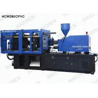Wholesale PVC Pipe Fitting Three Screw Injection Molding Machine With Colorful Screen Controller from china suppliers