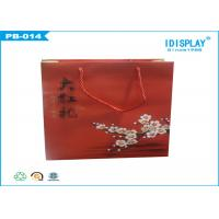 Wholesale Large Red Tea Gift Paper Gift Bags / Personalised Paper Bags from china suppliers