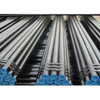 Wholesale DIN 1629 Aluminum Welded Steel Tube ST37.0 / ST44.0 , Straight Seam Steel Pipe from china suppliers