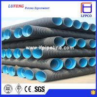 Wholesale Hdpe Conduit/Hdpe Pipe Samples/25Inch Hdpe Pipe from china suppliers