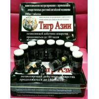Wholesale Tiger Strong Powerful Male Enhancement Pills / Quick Erection Hard Sex Medicine from china suppliers