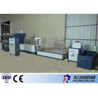 Wholesale 100KG / H Plastic Recycling Granulator Machine For PE PS Material from china suppliers