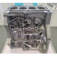 Wholesale Durable Custom Metal Casting Molds Anti Corrosion Heat Treatment For Auto Parts from china suppliers