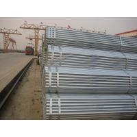 Buy cheap OD42MM HR Structure ERW Steel Pipes from wholesalers