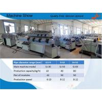 Wholesale EVA washing machine pipe making line , washing machine waste water pipe machine from china suppliers
