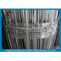 Wholesale Rust Resistance Metal Field Fencing , Galvanized Woven Field Fence from china suppliers