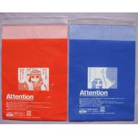 Wholesale Custom Printed Self Adhesive Plastic Bags For Notebook / Magazine from china suppliers