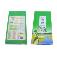 Wholesale 25Kg 50Kg WPP Fertilizer Bags Coating Pp Woven Sack Bags With LOGO Printing from china suppliers