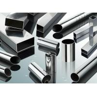 Wholesale 300*300*10mm Thin Wall Rectangular Pipe from china suppliers