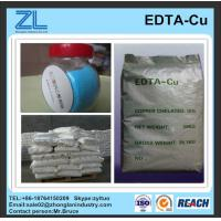Wholesale EDTA-Copper Disodium complexing from china suppliers