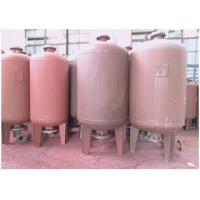 China Rubber Membrane Diaphragm Pressure Tank , Water Pump Pressure Bladder Tank on sale