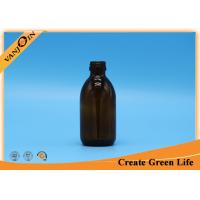 Wholesale 125ml Amber Essential Oil Glass Bottles For Syrup And Cold Brewed Coffee from china suppliers
