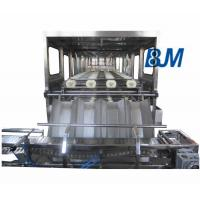 Wholesale Auto Non - Carbonated 5 Gallon Water Filling Machine for Round / Square Bottle from china suppliers