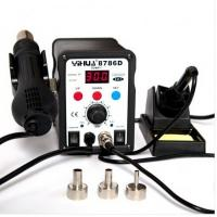 Wholesale Brand new 110V YH-8786D 2 In 1 Hot Air Gun Rework Station Soldering station from china suppliers