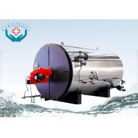 China Three - Pass Structure YY(Q)W Horizontal Oil / Gas Steam Boiler PLC Control on sale