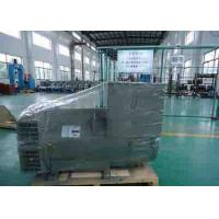 Wholesale Small Permanent Magnet Alternator Synchronous Excitation Generator 384KW 60HZ from china suppliers