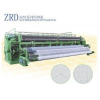 Wholesale ZRD8-810N Fishing Net Machine from china suppliers