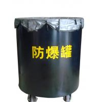 Wholesale Composite steel Bomb Disposal Equipment for Bomb Containment Trailer System from china suppliers