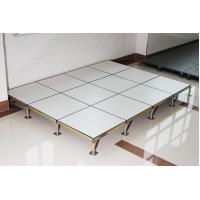 Wholesale Server Room Raised Floor with sides Hard wearing , Anti Static PVC Flooring from china suppliers