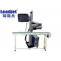 China 30W CO2 Laser Coding Machine Air Cooling With Integrated Operating System on sale