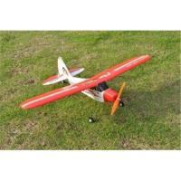Wholesale High Quality 2.4Ghz 4 channel beginner epo rc plane wingspan 610mm (24in) from china suppliers