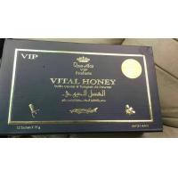Wholesale VIP VITAL HONEY Herbal Male Sex Oral Jelly 100% Natural Sex Medicine from china suppliers