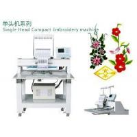 Quality Single Head Compact Embroidery Machine (SK901-T) for sale