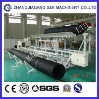 Wholesale Double  Wall Pvc Corrugated Plastic Pipe Extrusion Line 15Kw Power from china suppliers