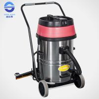 Wholesale Black 2000W Commercial Wet and Dry Vacuum Cleaner 60L with Water Squeegee from china suppliers