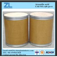 Wholesale p-Arsanilic acid used for Veterinary medicine API with FDA,CAS NO.:98-50-0 from china suppliers